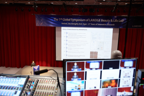 The 1st global academic symposium of LANEIGE Beauty & Life lab, Chae Byung-geun, a research fellow at Amorepacific, presented the 27 years of research results of retinol
