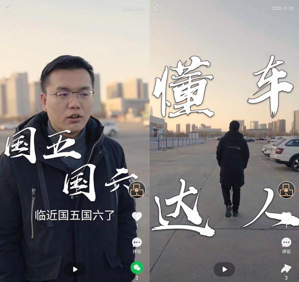 华扬联众打造自有优质汽车类短视频自媒体账号矩阵