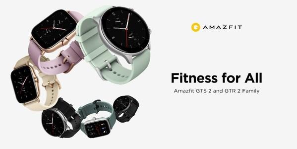 Amazfitが最先端の健康・フィットネス機能を備えた超ファッショナブルなAmazfit GTR 2eおよびGTS 2eスマートウオッチを発表