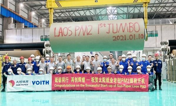 全新开机纪录 -- 福伊特为太阳纸业提供的老挝PM2成功开机