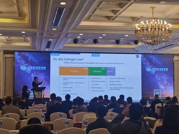 "TUV南德出席""CHC 2020第二届中国(国际)氢能创新与发展大会"""