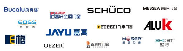 中国门窗百强入围企业