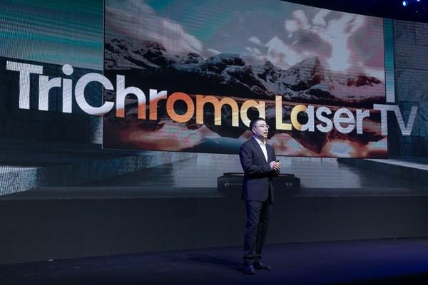2021年にレーザーディスプレー産業のリーダーとして、ハイセンスはLaser TVをTriChroma時代にもたらす