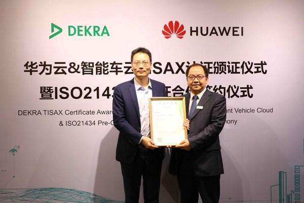 DEKRA德凯中国认证与业务保障总经理韦斌生先生为华为智能车云服务产品部总经理廖振钦先生颁发TISAX认证证书