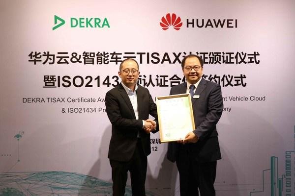 DEKRA德凯中国认证与业务保障总经理韦斌生先生为华为云CTO张宇昕先生颁发TISAX认证证书