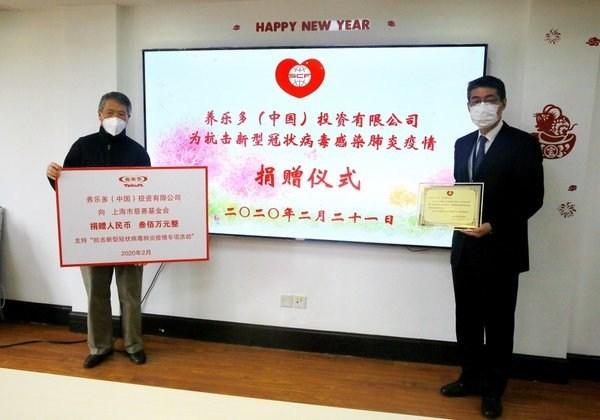 养乐多为抗击新型冠状病毒感染肺炎疫情捐赠叁佰万元人民币