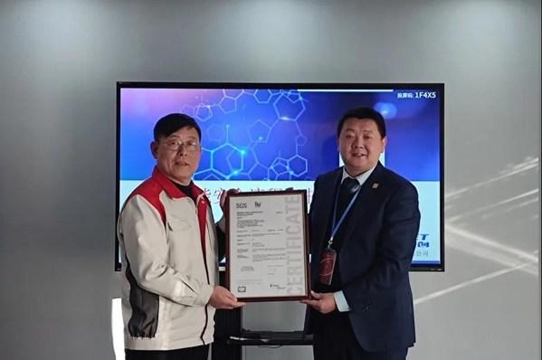 SGS授予蜂巢智能转向ISO 26262:2018认证证书