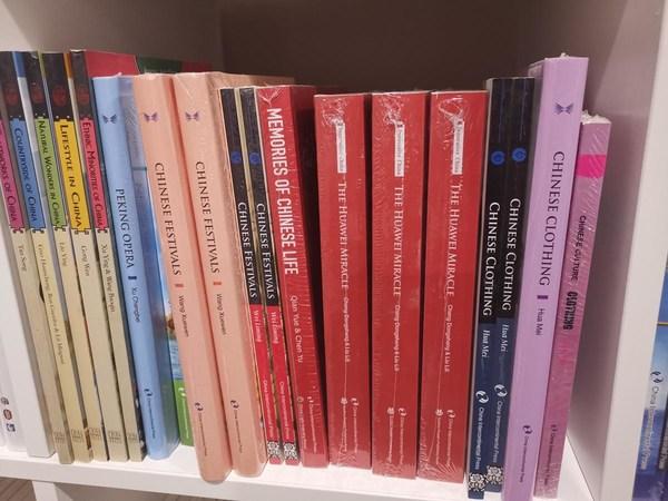 CRRC がCRRC Times Electricと地元図書館で「China Bookshelf Project」を立ち上げ、持続的な文化交流対話を招請