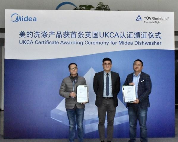 美的获颁TUV莱茵全球首张洗碗机类英国UKCA符合性证书