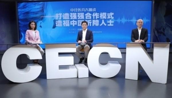 汉莎通中国经济网专访:打造强强合作模式 造福中国听障人士