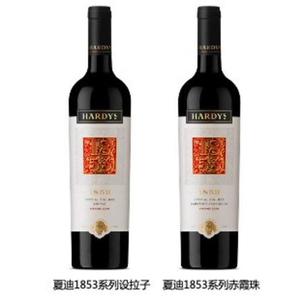 誉加葡萄酒集团旗下核心品牌夏迪Hardys发布新品1853系列