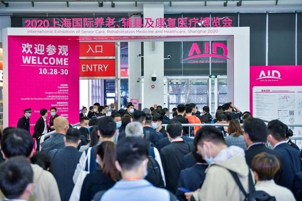 AID 2021将于6月在上海举办 养老产业巨大刚需市场蓄势待发