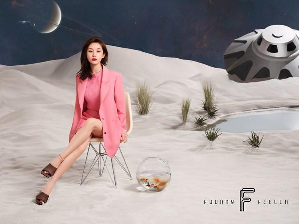 王子文×FUUNNY FEELLN2021春夏大片