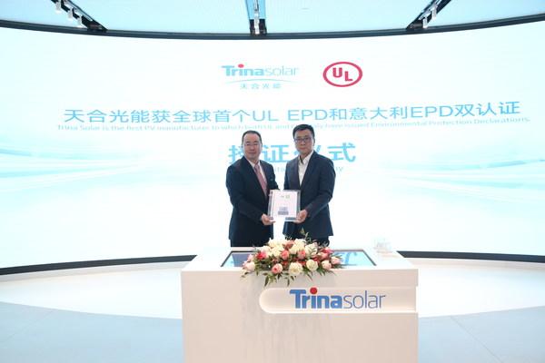 天合光能成为全球首家获UL EPD和意大利EPDItaly互认标志的制造商