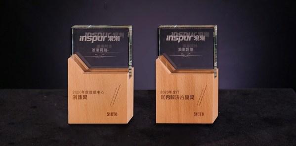 实至名归 浪潮网络荣获2020年度两项IT荣誉大奖