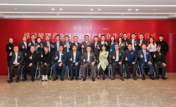 """绿城管理产业链扩群  """"中国代建第一股""""的新玩法"""