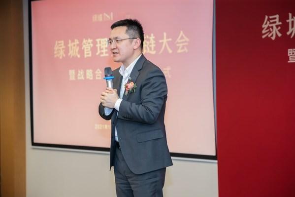 绿城管理在杭州总部举办了产业链大会暨战略合作公司签约仪式
