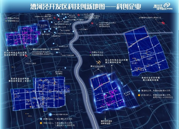 Caohejing Hi-Tech Park Releases Science and Technology Innovation Index Map for 2020