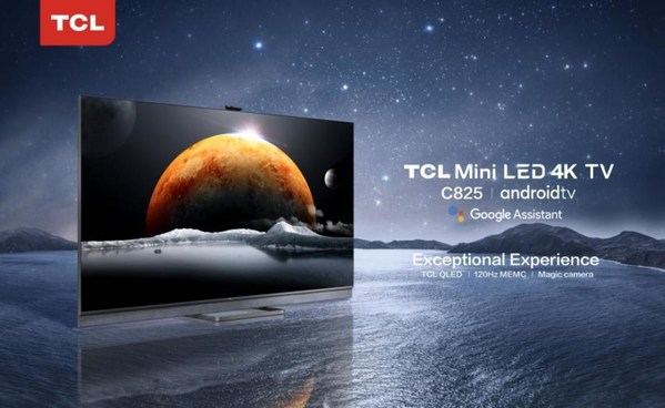 TCL电子于2021 CES发布多项领先电子产品