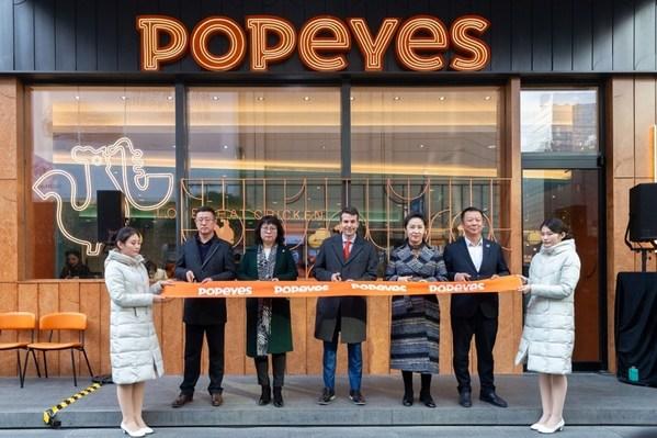 Popeyes南京中央商场旗舰店盛大开业