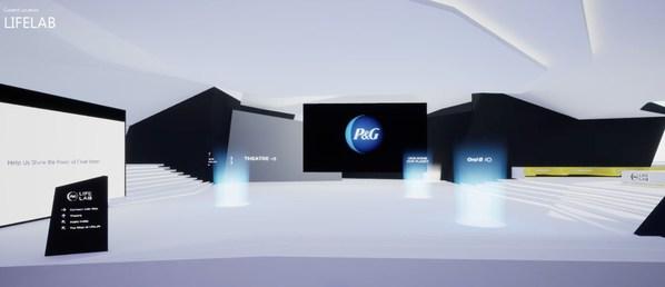 宝洁美好生活实验室上线国际消费类电子产品展览会
