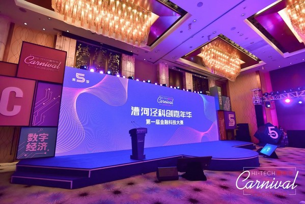 Caohejing Hi-Tech Carnival in Shanghai Plays Host to First FinTech Competition; Peers into the Future of the Financial Sector