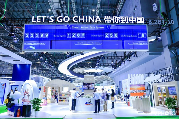 The China International Import Expo, a boost to global service trade