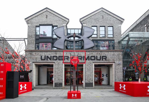 Under Armour杭州in77交互式体验旗舰店