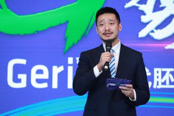 默克中国医药健康生殖事业部负责人崔玄致辞