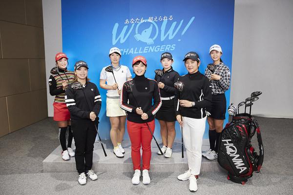 HONMA高爾夫宣佈與六位女子日巡賽(JLPGA)球手合作