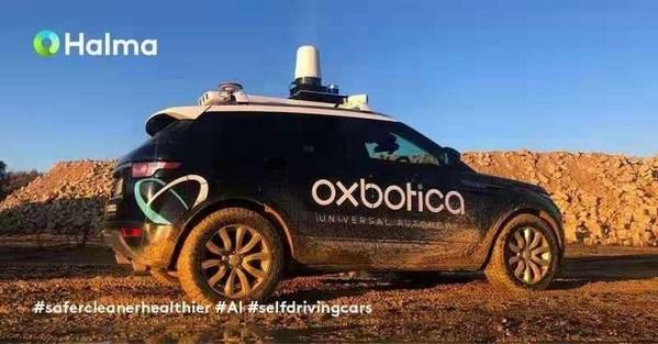 英国豪迈与全球自动驾驶汽车软件公司Oxbotica达成战略合作