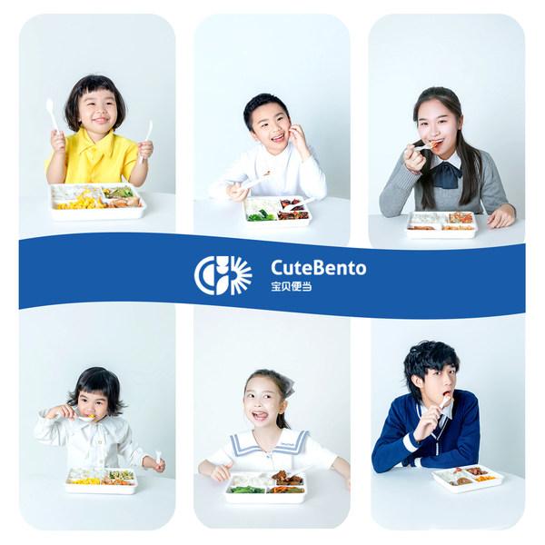 CuteBento宝贝便当为全龄段在校学生提供营养科学的校园餐食