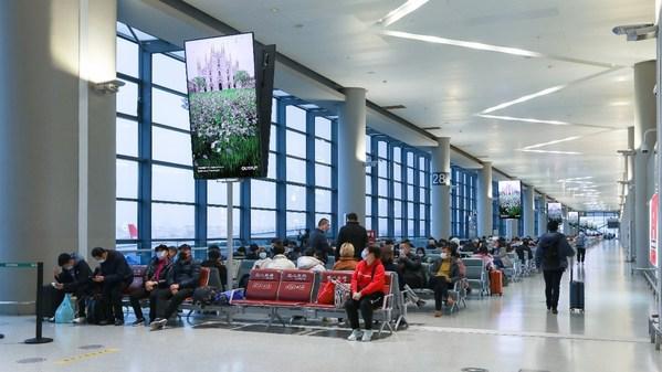 Hongqiao T2 Domestic Departure Smart Boarding Digital