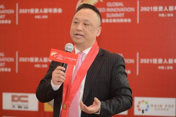 全球总裁创新峰会创始主席、总裁网董事长沈洋