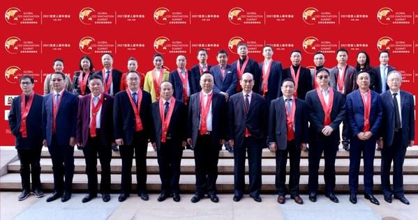 全球总裁创新峰会2021投资人新年酒会成功举行