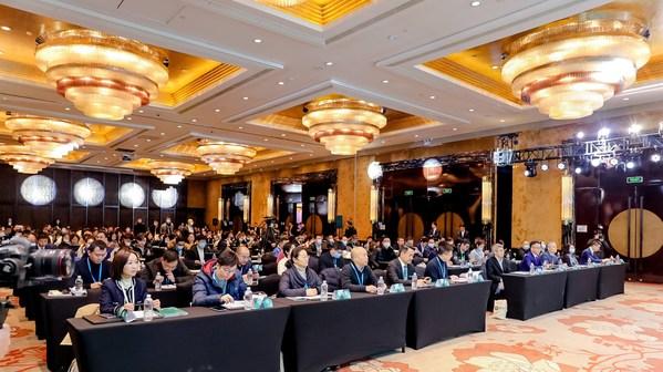 德国伍尔特出席西域供应链MRO采购峰会