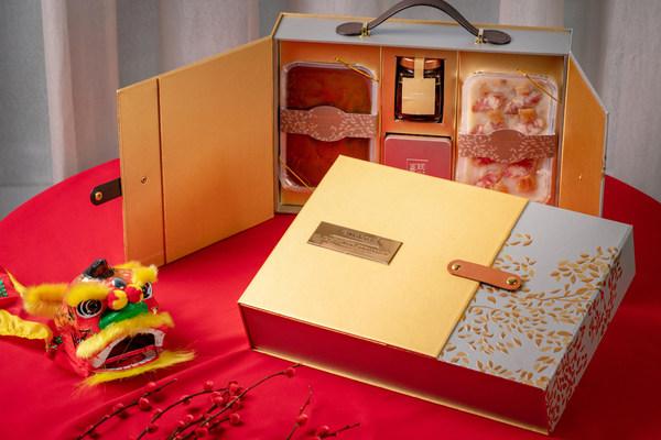 深圳柏悦酒店榕阁中餐厅推出手工年糕礼盒 | 美通社