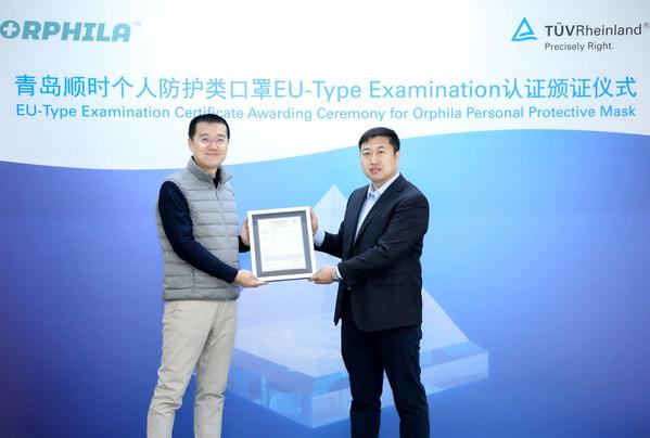 青岛顺时获TUV莱茵全球首张个人防护口罩EU-Type Examination证书
