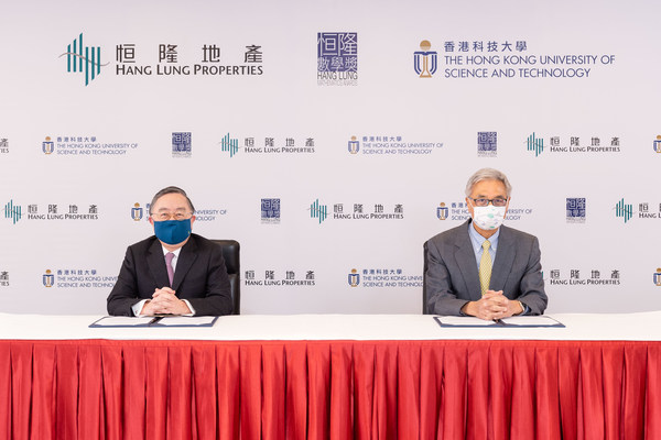 Mr. Ronnie C. Chan, Chair of Hang Lung Properties, and Professor Wei Shyy, President of HKUST, announcing their partnership to co-organize HLMA and nurture talented young mathematics and science students in Hong Kong