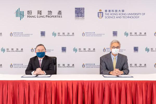 恒隆地產夥拍香港科技大學舉辦恒隆數學獎