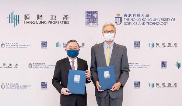 恒隆地產董事長陳啟宗先生及香港科技大學校長史維教授簽署合作協議,宣佈攜手舉辦恒隆數學獎培育本地年輕數理人才