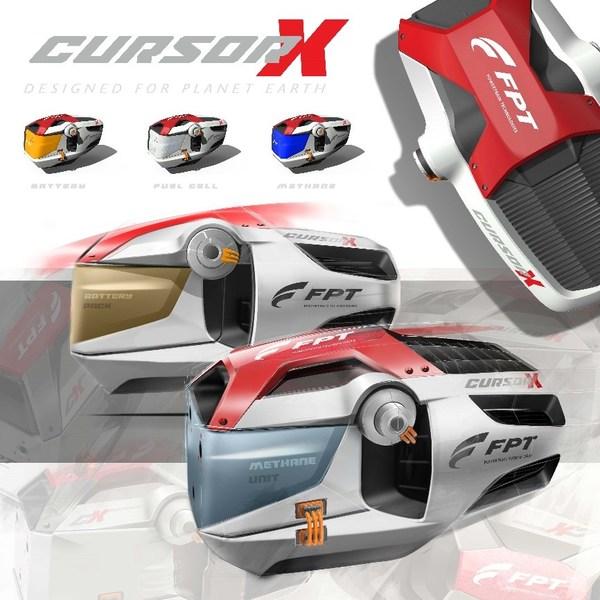 菲亚特动力科技 CURSOR X 发动机设计荣获久负盛名的 2020 优秀设计奖