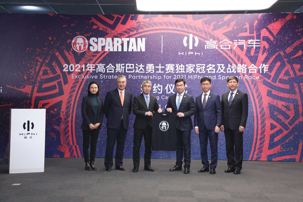HiPhi, Human Horizons' premium smart all-electric vehicle brand, has been granted exclusive naming rights for the popular 2021 Spartan Race in China.