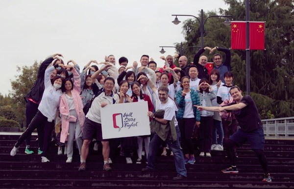 华尔街英语上海总部员工代表开展公益跑