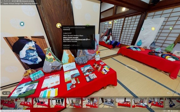 virtual exhibition site with products from Kyoto