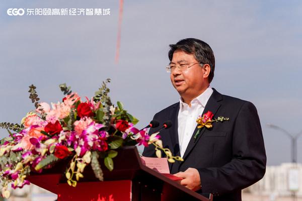 东阳经济开发区党工委书记、管委会主任黄文明致辞