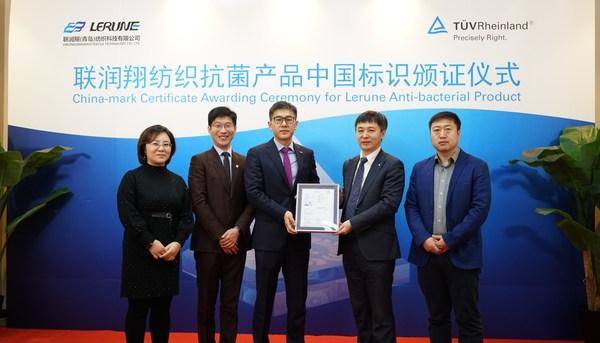 联润翔获TUV莱茵国内首张化学品China-mark认证证书