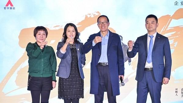 企业家随访式对谈节目《酌见》官宣定档 俞敏洪对话八大传奇企业家