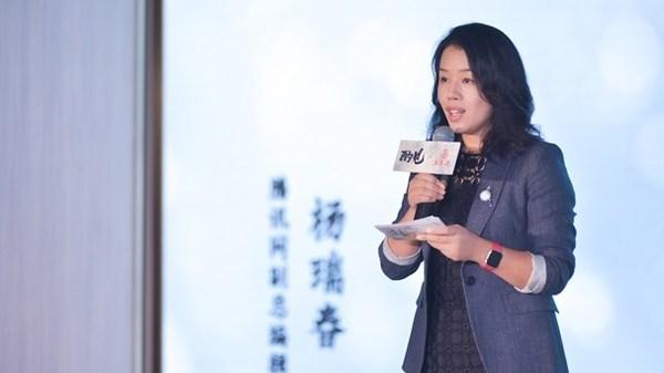 腾讯网副总编辑杨瑞春