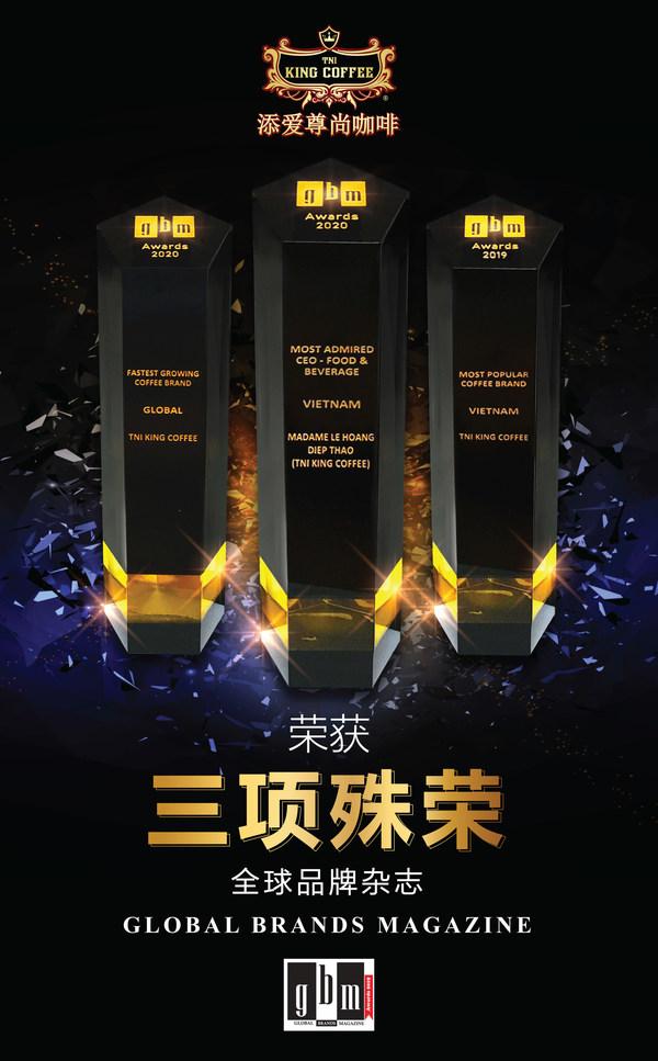 """斩获2020年度2项大奖 添爱尊尚荣获""""全球增长最快咖啡品牌""""奖项"""